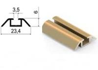 Нижняя направляющая одинарная анод крашенный 5900мм.